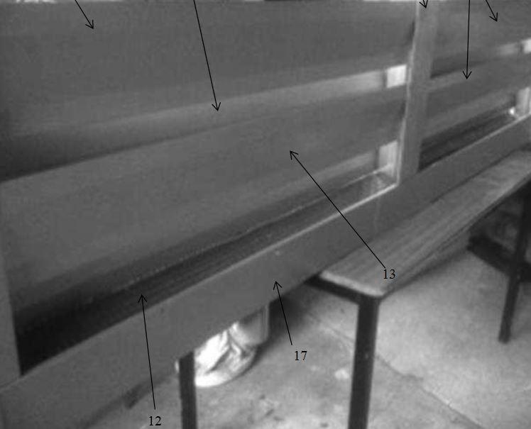 Rain Catchment Fence example